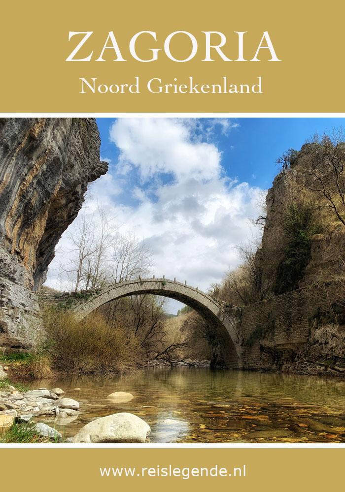 Route langs 10 prachtige stenen bruggen in Zagoria - Reislegende.nl